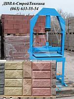 Колун гидравлический для камня, блоков, кирпича купить, фото 1