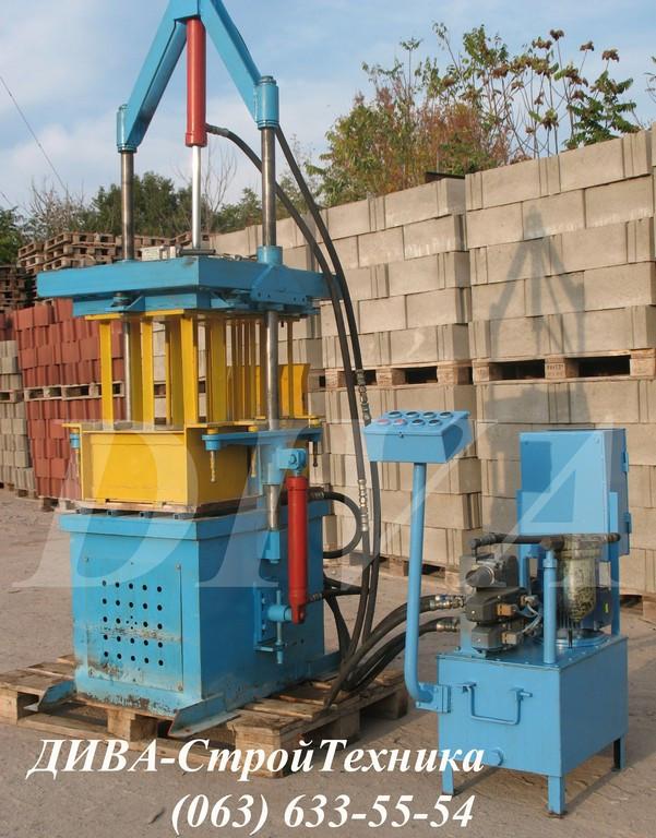 Вибропресс гидравлический для производства блоков цена