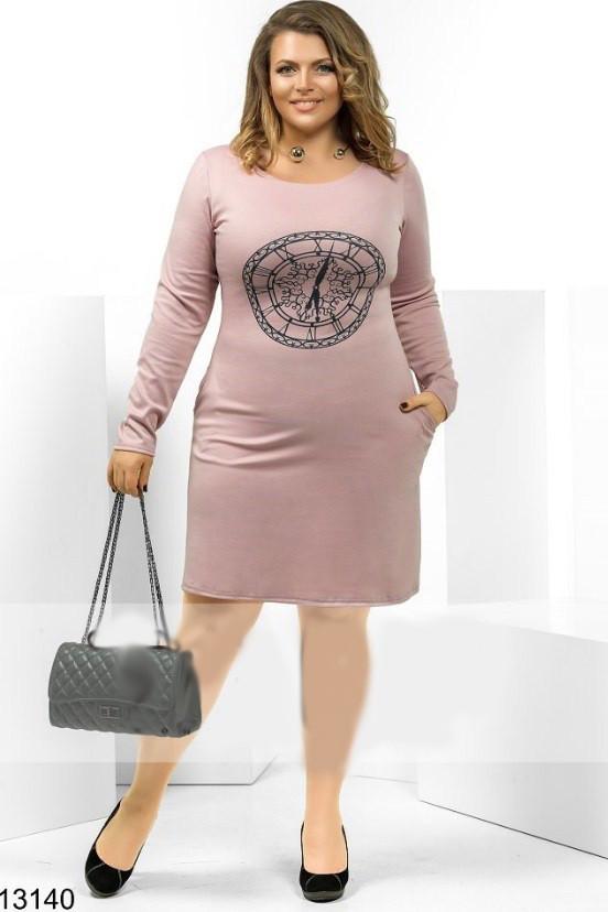 Повседневное женское платье, Мода плюс