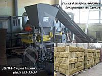 Линия для производства декоративных колотых блоков купить, фото 1
