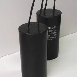 Конденсаторы с CBB-60 1 uF 450VAC Гибкие выводы.