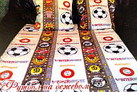 Комплект полуторного постельного белья Футбол (беж)