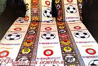 Полуторный комплект Футбол на бежевом