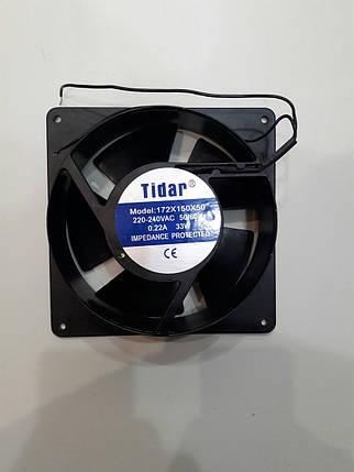 Вентилятор Tidar (220V, 0.22A) 172х150х50 мм (полукруглый), фото 2
