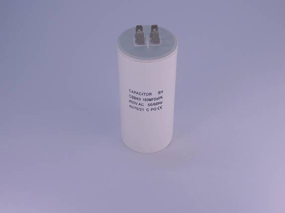 Конденсатор рабочий для электродвигателя CBB60 100 мкф 450в, фото 2