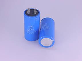 Конденсатор пусковой  для электродвигателя CD60 200 мкф 450В