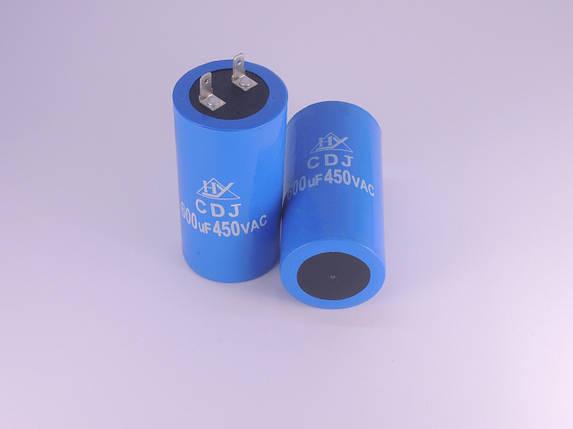 Конденсатор пусковой  для электродвигателя CD60 500 мкф 450В, фото 2