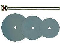 Відрізні диски з пружинного стали Proxxon 16/19/22 мм 28830