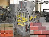 Оборудование для производства тротуарной плитки купить, фото 1