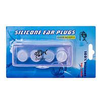 Силиконовые беруши для плавания Dolvor EP-1 GS4053668