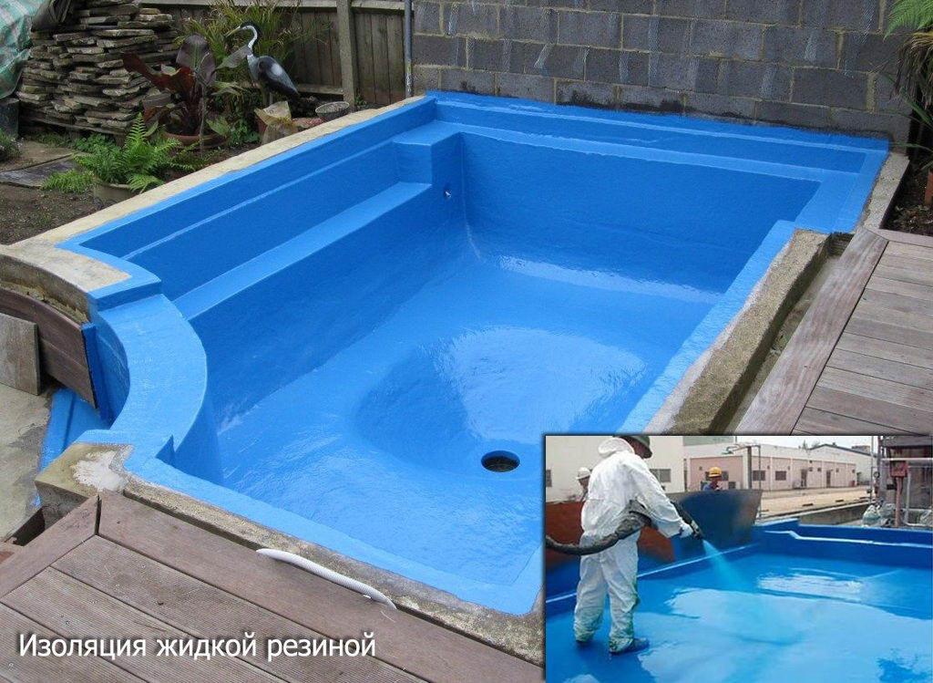 Гидроизоляция бассейнов и водоемов