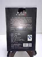 Чай Пуэр Лао Тон черный  400 гр