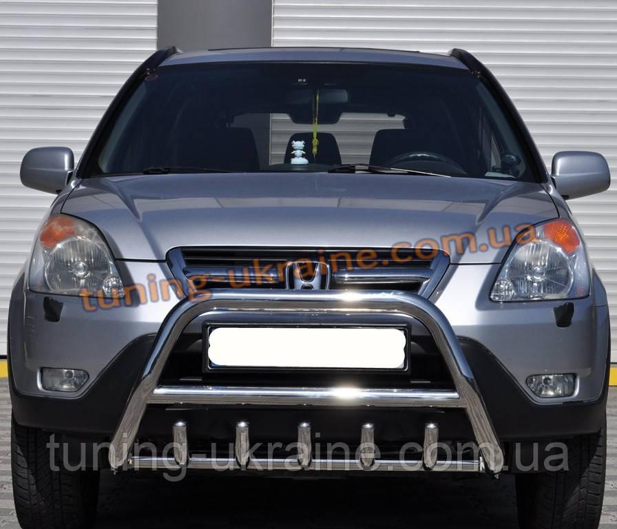 Защита переднего бампера кенгурятник из нержавейки на Honda CR-V 2002-2006 - ООО Tuning Avto в Харькове