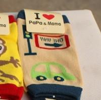 Наколенники и налокотники для детей Машина  оптом