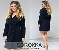 Женское кашемировое пальто-кардиган большого размера 48-58