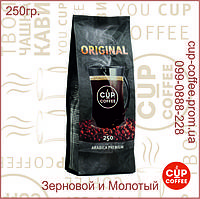 """Кофе в зернах """"Cup-Coffee"""" ORIGINAL 250гр."""