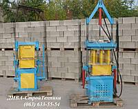 Вибропресс для керамзитобетонных блоков цена, фото 1