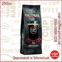 """Кофе молотый """"Cup-Coffee"""" ORIGINAL  250гр."""