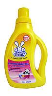 Пятновыводитель для детского белья Ушастый нянь без хлора - 750 мл.