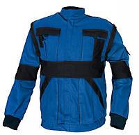 Куртка рабочая 2 в 1 МАКС (синяя)