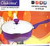 Сковорода с керамическим покрытием Giakoma G-1018-26 White