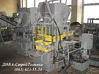 Оборудование для производства блоков цена