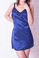 Комплект с ночной рубашкой Elizabet