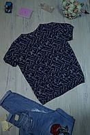 Женская блуза с рукавами воланами на резинке Elisabetta Franchi, фото 1
