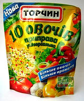 """Приправа ТМ""""Торчин"""" 10 Овощей универсальная 250г"""