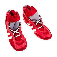 Борцовки Adidas красные BK-0368-R