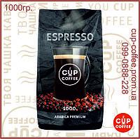 "Кофе в зернах ""Cup-Coffee"" ESPRESSO 1000гр. (1кг)"