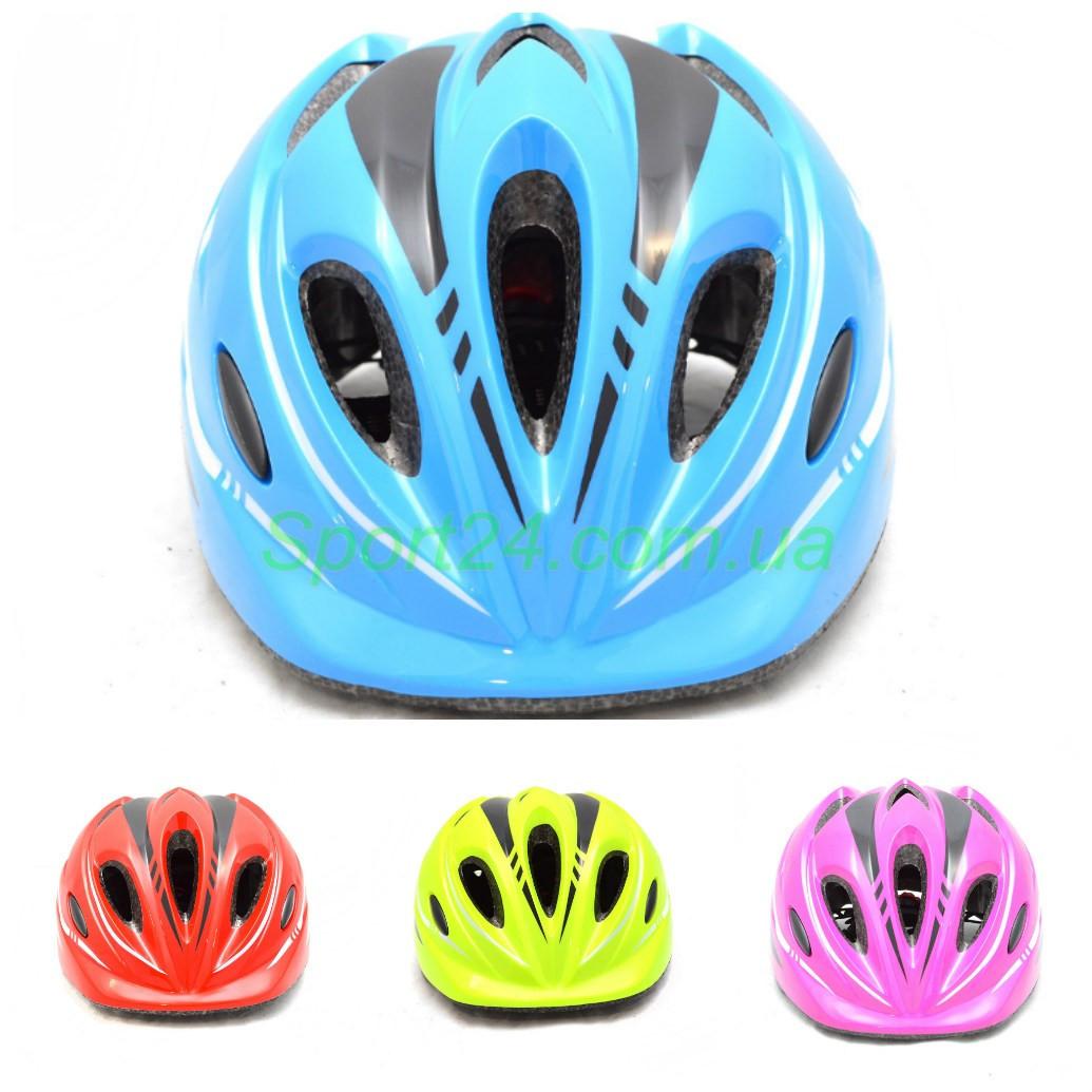 Защитный шлем для детей регулируемый объем!