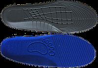 Стелька спортивная для обуви СТ-73