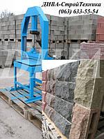 Пресс для колки камня, облицовочного кирпича, декоративных блоков