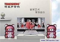 USB колонки Temeisheng T26