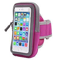 Чохол на руку Armpocket Uni для смартфона рожевий, фото 1