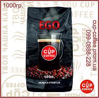 """Кофе зерновой """"Cup-Coffee"""" EGO 1000гр. (1кг)"""