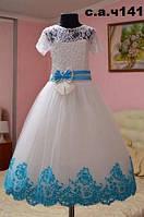 Выпускное  платье .Эксклюзив