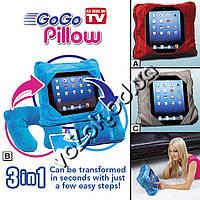 Подушка трансформер для планшета и отдыха GoGo Pillow 3 в 1