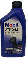 Трансмиссионное масло Mobil ATF D/M АКПП