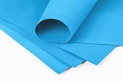 Фоамиран иранский голубой, А4,толщ. 0,8 мм.,ТМ Санти, Великобритания