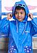 Дождевик детский Stitch Оптом, фото 2