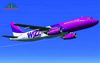 Wizz Air на время поменяет аэропорт