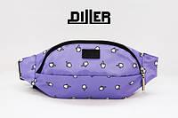 Поясная сумка Diller  PixelFU