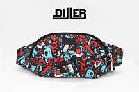 Поясная сумка Diller ArtHurts
