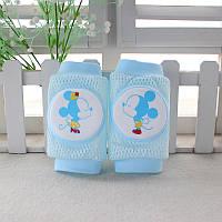 Наколенники для малышей сетчатые Микки Маус Голубые Оптом