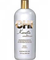 Кондиционер для волос восстанавливающий кератиновый CHI Keratin Conditioner 950 мл
