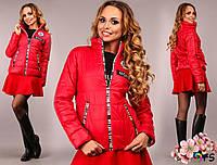 Женская весенняя куртка больших размеров