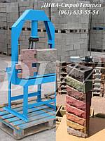 Камнекольный пресс кп-52 Колочный пресс для блоков цена, фото 1