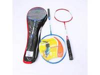 Бадминтон BT-BPS-0020 2 ракетки в сумке 2цв.ш.к./50/